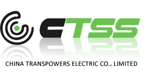 chinatransformers_logo